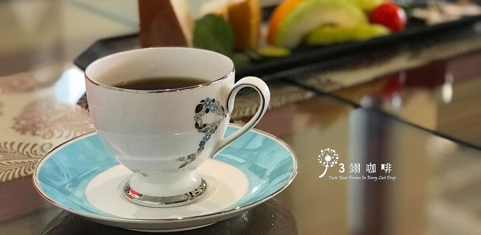 薩爾瓦多溫泉咖啡