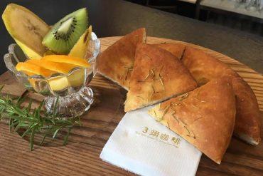 鹿港甜點吃什麼?必吃經典鹿港下午茶甜品陪你來場甜點約會
